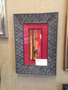 12x18 Reeds in the Sun - $125